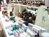 PAGEWEB CONGO - 3060 Pharmaceutical Industries -